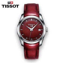 TISSOT 天梭瑞士手表 库图系列时尚休闲石英女表 T035.210.16.371.00