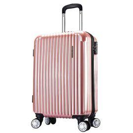 维士十字 时尚都市20寸/24寸/28寸拉杆箱行李箱