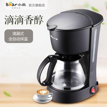 小熊 KFJ-403咖啡机 家用 全自动咖啡机 美式咖啡壶