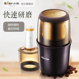 小熊 MDJ-A01Y1 磨豆机电动咖啡研磨机家用磨咖啡豆机磨粉机
