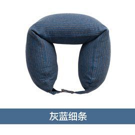 艾桐 U型枕 纯棉减压护颈枕 旅行颈椎枕