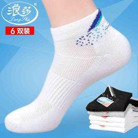 浪莎 6双男短袜 夏季防臭男士棉袜 短筒薄款四季运动袜子