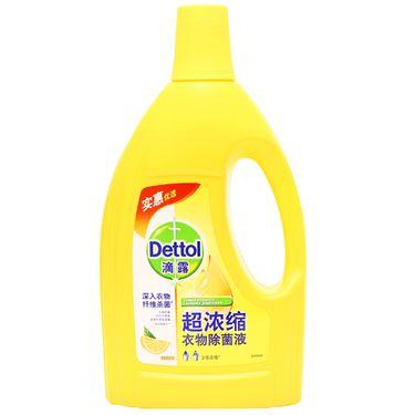 滴露 超浓缩衣物除菌液 清新柠檬1.5L
