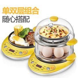 小熊 ZDQ-A14T1煮蛋器自动断电双层煎蛋器多功能蒸蛋器迷你早餐机