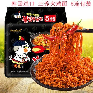三养 【韩国进口】超辣火鸡面700g 方便面炒面速食泡面拉面干拌面5袋装