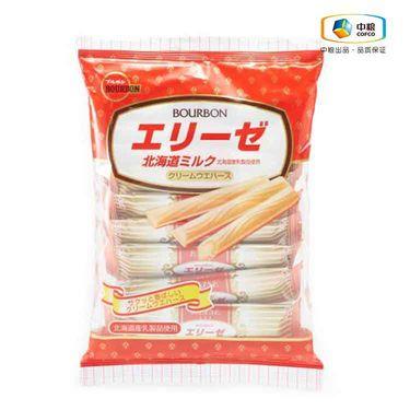 波路梦 Bourbon波路梦奶油夹心威化饼干61g(日本进口 盒)
