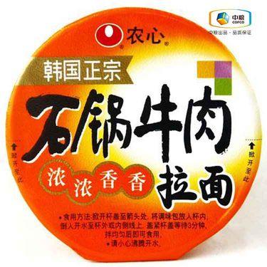 农心 石锅牛肉拉面(杯装 70g)