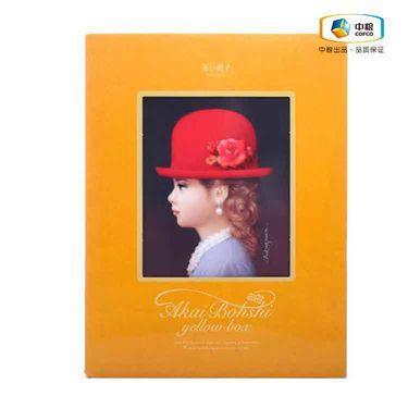 红帽子 黄色什锦饼干礼盒136.5g(日本进口 盒)