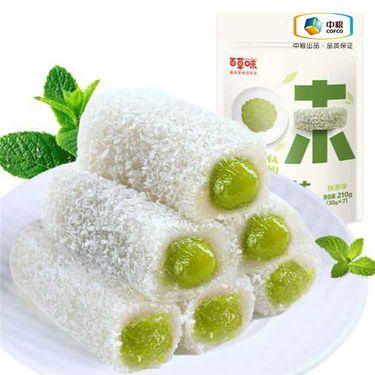 百草味 清新茶语抹茶麻薯210g 台式零食特产