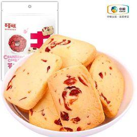 百草味 蔓越莓曲奇100g 香浓酥脆 色泽相应 精美包装