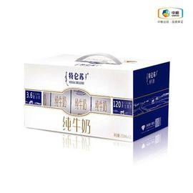 蒙牛 特仑苏纯牛奶250ml*12/箱 新老包装随机发货 优质营养 香醇可口 包装精美