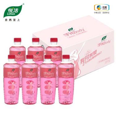中粮 塑纤FitBody 巴西莓水果饮品