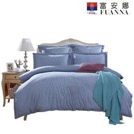 富安娜 家纺100%纯棉床件四件套1.5米床简约风格、条纹被套
