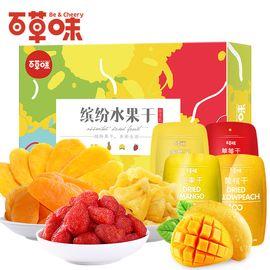 百草味 【水果干礼盒420g】零食大礼包 4种果脯蜜饯组合装