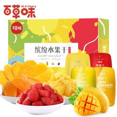 百草味水果干礼盒420g