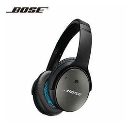 BOSE QuietComfort25 苹果有线版有源消噪头戴式耳机 qc25主动降噪耳罩式耳机