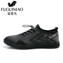 富贵鸟 春季男鞋运动鞋透气休闲鞋网面鞋跑步鞋百搭潮鞋男士旅游鞋