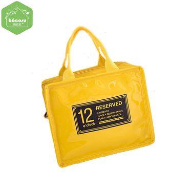 博克苏 E3保温饭盒包便当包 防水加厚手提收纳包