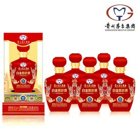 茅台 集团新品  白金窖龄酒52°浓香型   500ML* 6瓶整件装【红黄色随机发货】