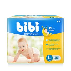 五羊 bibi智能干爽婴儿纸尿裤L码23片袋装
