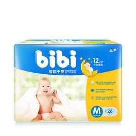 五羊 bibi智能干爽婴儿纸尿裤M码26片袋装