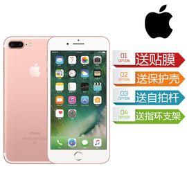 Apple 【送贴膜手机壳指环支架】苹果7p iPhone7 Plus 128G大内存全网通4G手机