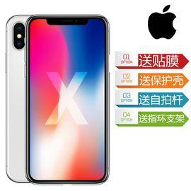 Apple 【送贴膜保护壳指环支架】苹果X iPhoneX  256G大内存全网通4G全面屏智能手机