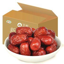 沃疆 骏枣礼盒1.5kg 新疆和田大枣  煮粥煲汤均可 红枣 大枣 红枣礼盒 新疆特产