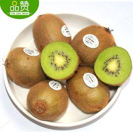 品赞 希腊奇异果绿心猕猴桃12个装 单果 90-100g