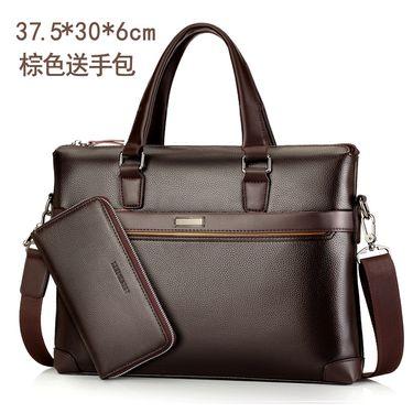 BMIF 包 新款男包手提包公文包斜跨单肩电脑包男士商务包