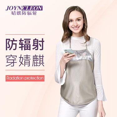 婧麒 防辐射服孕妇装银纤维防辐射两面可穿护胎宝孕妇双层肚兜春夏季衣服 银灰色 jy0044