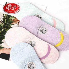 浪莎 6双船袜浅口隐形袜薄款夏季超薄低帮全棉袜子LF8805