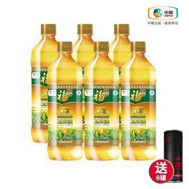福临门  【中粮福临门1.9-1.12牌钜献】 黄金产地玉米油 非转基因 900ml(6瓶装)(送6罐嗨棒)