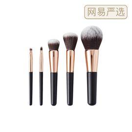 网易严选  墨玉 日常妆容化妆套刷 5只入