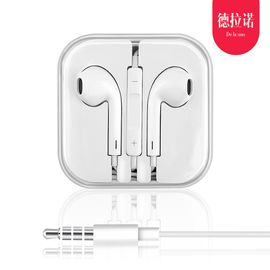 Apple /苹果 苹果iphone6 iphone7 手机耳机苹果6 苹果7 手机耳机