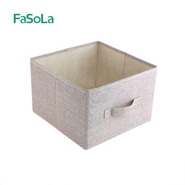 FASOLA 加厚悬挂式布艺收纳挂袋宿舍收纳袋 悬挂式衣物多层盒储物袋