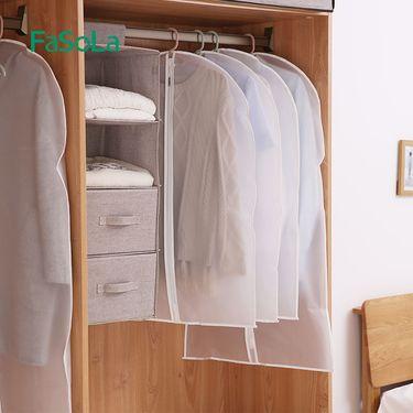 FASOLA 可水洗衣服防尘罩透明挂式家用收纳袋西服挂衣袋衣物防尘袋塑料套