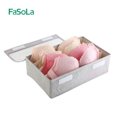 FASOLA 内衣收纳盒内裤文胸盒子袜子分格衣柜整理盒衣物储物盒