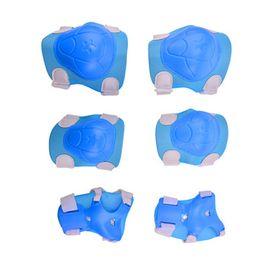 高鑫 儿童安全护具六件套 护手 护膝 护肘