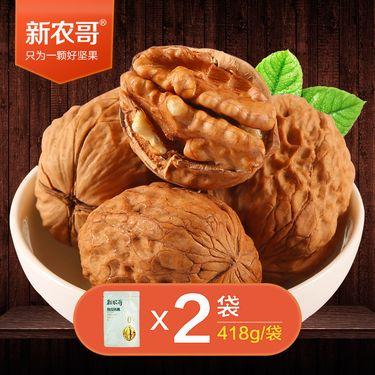 新农哥 原味纸皮核桃418g*2 休闲零食