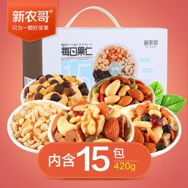 新农哥 每日果仁礼盒420g狂欢零食大礼包5种混合坚果共15包