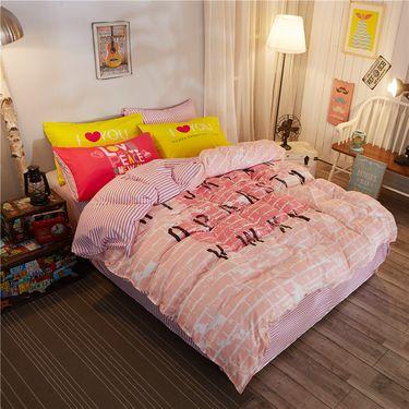 艾桐 活性印花四件套 双人1.5米/1. 8米床使用