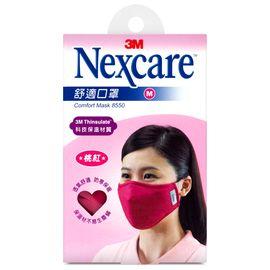 3M 耐适康保暖口罩成人男女骑车骑行口罩儿童保温透气口罩秋冬舒适保暖口罩8550