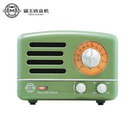 MAO KING 小王子OTR 手机便携蓝牙音箱 收音机 迷你音响