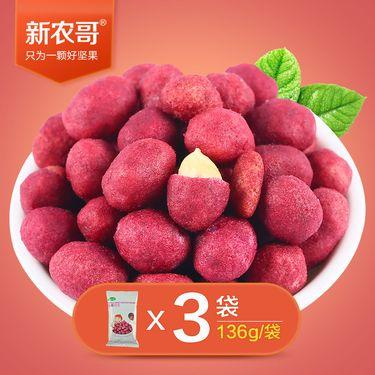 新农哥 紫薯花生136g*3袋