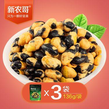新农哥 蟹黄黑豆136g*3袋