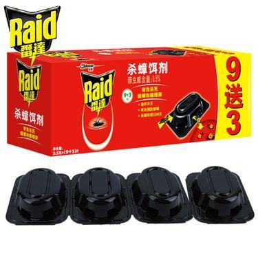 雷达 杀蟑饵剂杀虫剂9+3片共12片装包邮