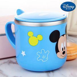 迪士尼 Disney-米奇蓝单柄带盖水杯290毫升宝宝孩学童口杯防漏耐摔带把手不锈钢广口直饮杯