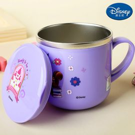 迪士尼 Disney-苏菲紫单柄带盖水杯290毫升宝宝孩学童口杯防漏耐摔带把手不锈钢广口直饮杯