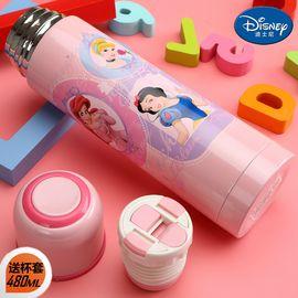 迪士尼 Disney-公主粉子弹头保温杯480毫升不锈钢背带热水壶旅行户外休闲便携冷暖水瓶